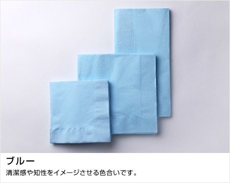 レギュラーカラーシリーズ ブルー