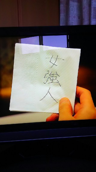 LU-28 使用例 on TV as a memo